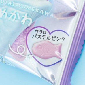 Meito Puku Puku Tai Yumekawa Fish Shaped Wafer - Double Berry