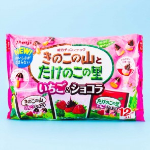 Meiji Mushroom & Bamboo Shoot Biscuit Set - Strawberry Chocolate