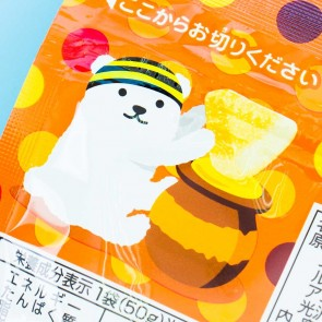 Kabaya Honey Lemon Gummies
