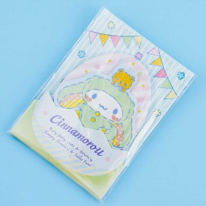 Cinnamoroll Easter Bunny Sticky Note Set