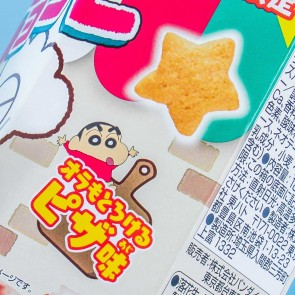 Tohato Crayon Shin Chan Pizza Biscuits