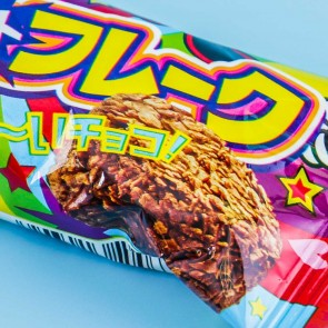 Yaokin Choco-Hit Flake Crispy Chocolate Snack
