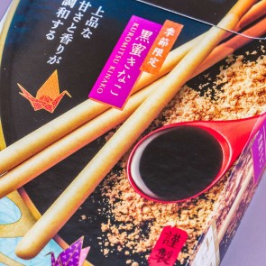 Pocky Biscuit Sticks - Brown Sugar & Kinako