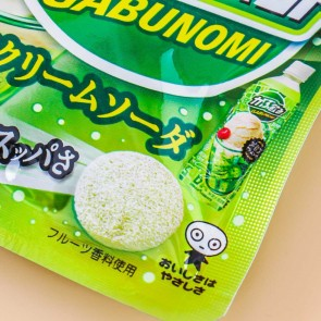 UHA Shigekix Gabunomi Melon Cream Soda Gummies