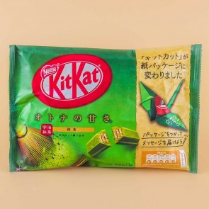 Kit Kat Matcha Chocolates