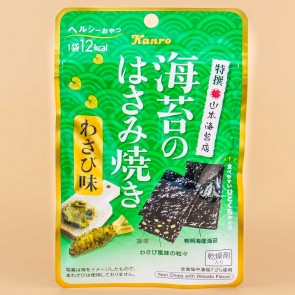 Kanro Seasoned Seaweed Chips With Wasabi