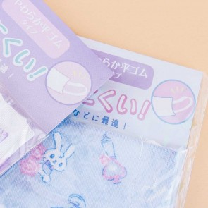 Pastel Girl & Bunny Mouth Mask Set - 2 pcs