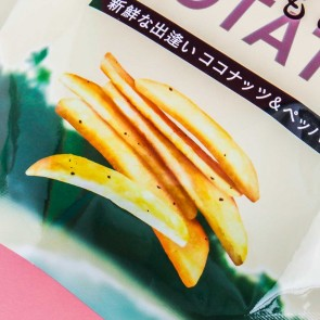 Koikeya Pure Potato Chips - Coconut & Pepper