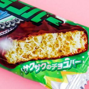 Furuta Dragon Ball Z Mini Chocolate Bar