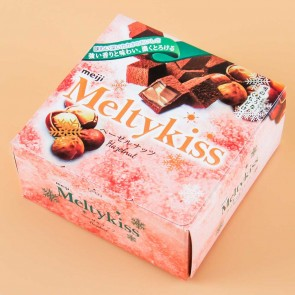 Meiji Meltykiss Hazelnut Chocolates