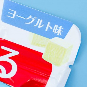 Morinaga Shield Lactic Acid Bacteria Chocolate - Yogurt