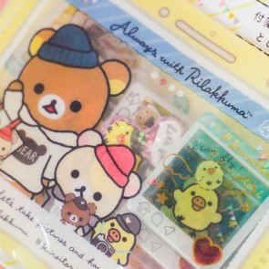 Always With Rilakkuma Seal Stickers