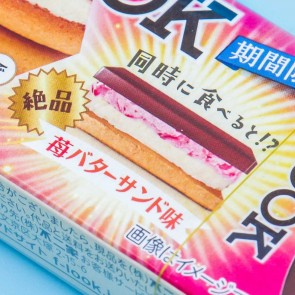 Fujiya Look Strawberry Butter Sandwich Chocolates