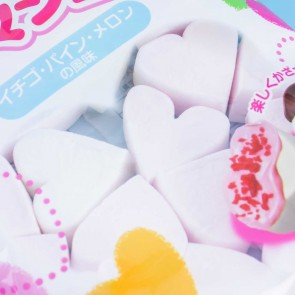 Eiwa Heart Marshmallows