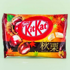 Kit Kat Fall Chestnut Chocolates