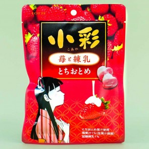 Lotte Koaya Candy - Tochiotome Strawberry & Milk