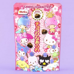 Sanrio Chocolate Rice Crackers