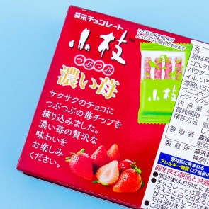 Morinaga Koeda Chocolate - Deep Strawberry