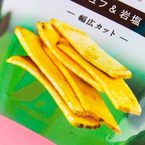 Koikeya Pure Potato Chips - Truffle & Rock Salt