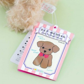 Toy Poodle Moka Chan Plushie - Medium