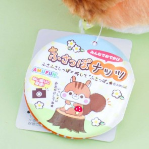 Fusappo Nuts Minna De Odekake Plushie - Medium
