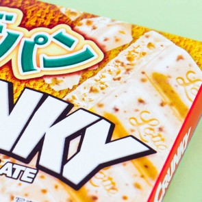 Crunky Agepan Sugar Bread Chocolate Bar