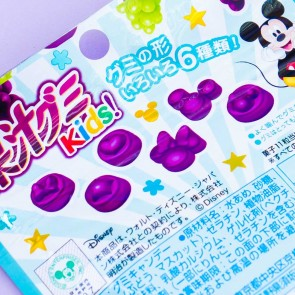 Meiji Disney Kajyu Fruit Gummies - Grape
