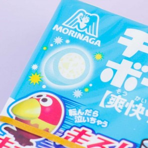 Morinaga Chocoball - Refreshing Soda