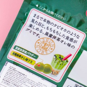 Nobel Black Honey Matcha Latte Gummies