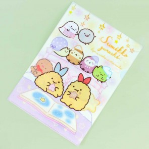 Sumikko Gurashi Slumber Party A4 File Folder