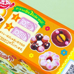 Kracie Happy Kitchen Donut DIY Candy Kit