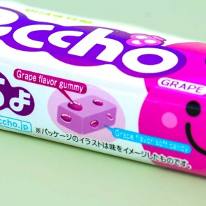 Puccho Chewy Candy - Grape Stripe