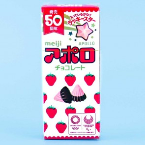 Meiji Apollo Strawberry Chocolate