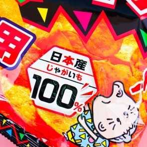 Koikeya Big Bag Karamucho Potato Chips - Hot Chili