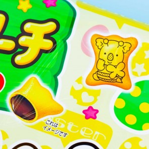 Lotte Koala's March Biscuits Easter Multi-Pack - 10 pcs