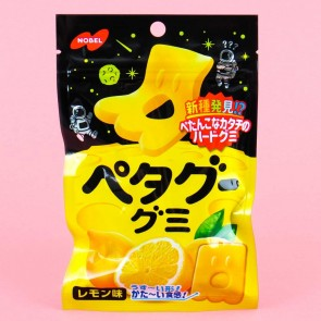 Nobel Petagu Lemon Gummies