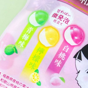 Lotte Koume Brilliant Japanese Fruit Candies