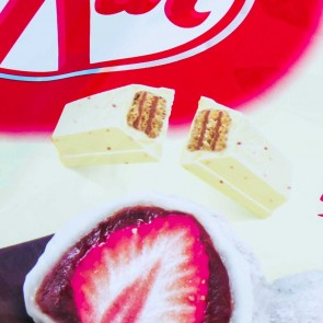Kit Kat Strawberry Daifuku Chocolates