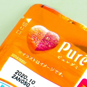 Kanro Pure Orange Tea Gummies