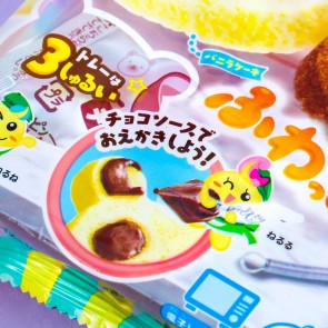 Kracie Popin' Cookin' Animal Pancake DIY Candy Kit