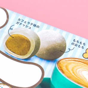 Cinnamoroll Rice Cake - Latte