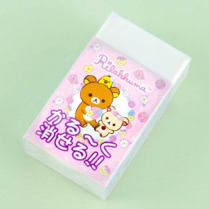 Happy Life With Rilakkuma Eraser