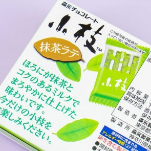 Morinaga Koeda Chocolate Snacks - Matcha Latte