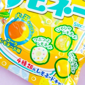 Senjaku Refreshing Lemonade Candies