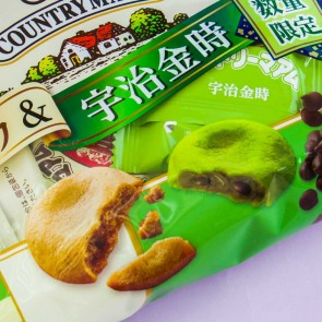 Fujiya Country Ma'am Vanilla & Uji Kintoki Cookies