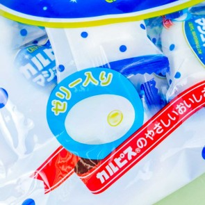 EIWA Calpis Marshmallows - Family Size