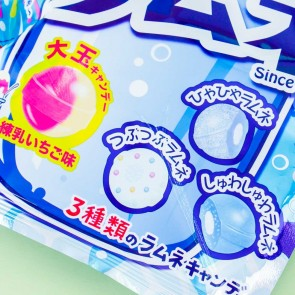 Senjaku Refreshing Ramune & Otama Candies