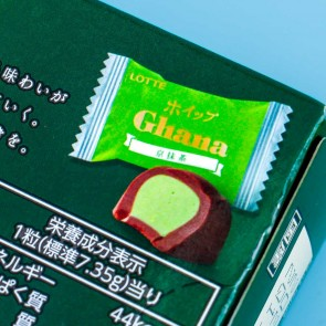 Lotte Whipped Ghana Chocolate - Kyo Matcha