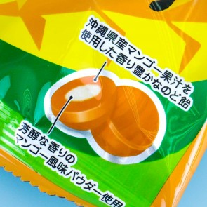 Marunomanma Throat Candies - Mango