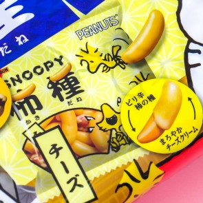 Snoopy Kaki No Tane Rice Crackers - White Chocolate & Cheese